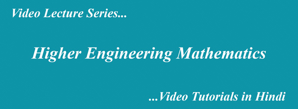 Higher Engineering Maths - Video Tutorials in Hindi